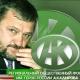 РОФ им.А.-Х. Кадырова оплатит лечение пятилетнего мальчика в Германии