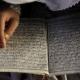 Конкурс чтецов Корана в Пятигорске