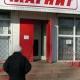 В Ипатовском районе магазины  ЗАО Магнит не соответствуют санитарным нормам