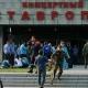 Верховный суд приговорил организаторов терракта в ДК и С