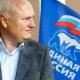 Игорь Бестужий понес штраф в размере 100 000 рублей