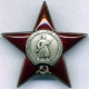 В Георгиевском районе мужчина украл орден
