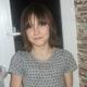 В Пятигорске ищут пропавшую девочку