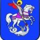 Георгиевский район