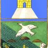 Левокумский район