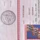 В Пятигорске был получен первый российский генный паспорт