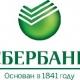 На Ставрополье стартовала программа Северо-Кавказского банка по субсидированию ипотечных кредитов