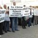 В Ставрополе два мошенника обманули полсотни человек более чем на 40 миллионов рублей