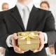Подарки для сотрудников