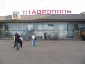 Ставропольский аэропорт преобразиться к сентябрю
