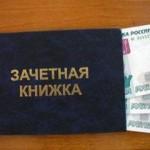 Доцента ПГГТУ обвинили во взятничестве