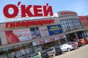 Ул. Доваторцев в ставрополе будет закрыта на некоторое время