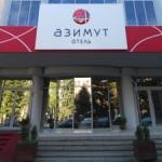 гостиница азимут ставрополь