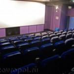 Кинотеатр атлантис ставрополь