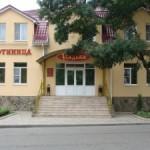 Ресторан усадьба ставрополь