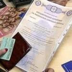 На Ставрополье три женщины обвиняются в мошенничестве
