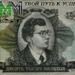 МММ 2012 или новая афера на Ставрополье