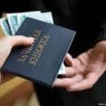 Ставропольского преподавателя обвиняют во подкупе.