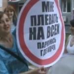Акция «СтопХам» прошла в Пятигорске