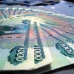 На Ставрополье выявлена растрата в 23 миллиона рублей
