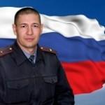 Участковый из Ставропольского края занял 6 место на Всероссийском конкурсе