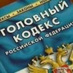 На Черноморском побережье сотрудники МВД задержали мошенницу скрывшуюся от следствия