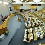Госдума внесла новый законопроект