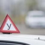 Некоторые изменения в сфере выдачи водительских прав